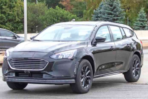 2022 Ford Fusion Gas Mileage – Changes